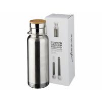 Медная спортивная бутылка с вакуумной изоляцией Thor объемом 480мл, серебристый