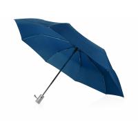 Зонт Леньяно, синий