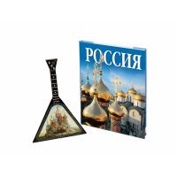 """Подарочный набор «Музыкальная Россия»: балалайка, книга """" RUSSIA"""""""