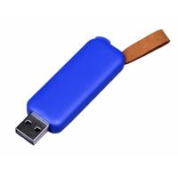USB 3.0- флешка промо на 128 Гб прямоугольной формы, выдвижной механизм