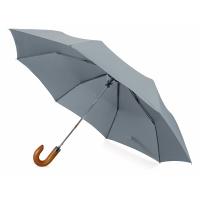 Зонт складной Cary , полуавтоматический, 3 сложения, с чехлом, серый