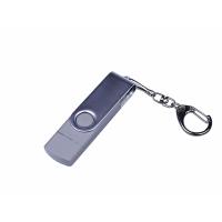 USB 2.0/micro USB/Type-C- флешка на 64 Гб c поворотным механизмом
